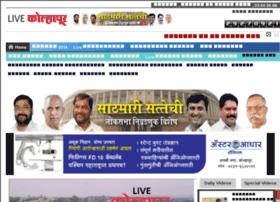 livekolhapur.com