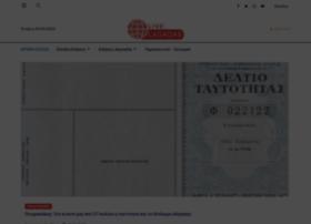 livelagadas.gr