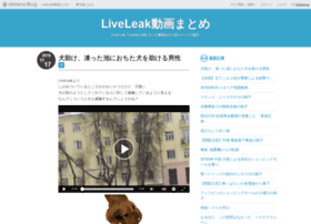 liveleak.hatenablog.jp