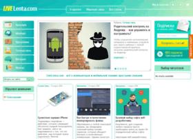 livelenta.com