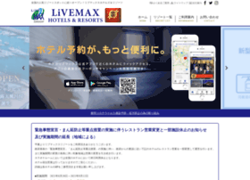 livemax-resort.com