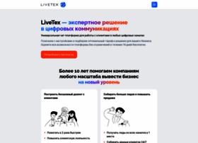 liveoperator.ru