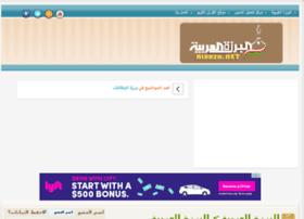 livequran.org