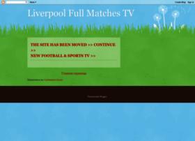 liverpoolfullmatches.blogspot.com