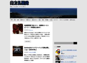 lives.okinawa