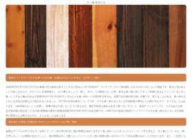 livetvchannelsin.net