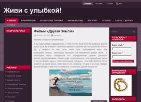 livewithsmile.ru