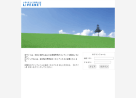 livexnet.jp