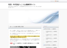 liveye.net