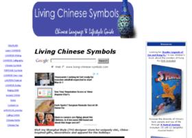 living-chinese-symbols.com