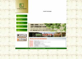living.hinoki-constr.co.jp