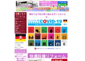 livingcenter.co.jp