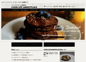 livinglifemarketplace.com