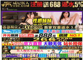 livingroominterior.com