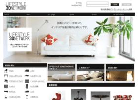 livingstyle.jp