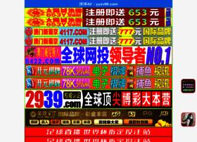 livingwellalah.com