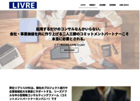 livre.co.jp