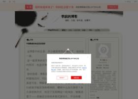 liwan-blog.blog.163.com