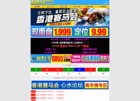 liwenping.com