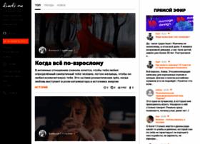 liwli.ru