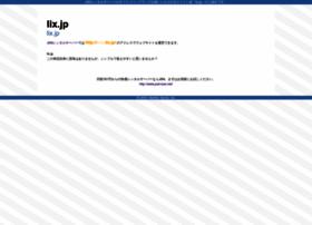 lix.jp