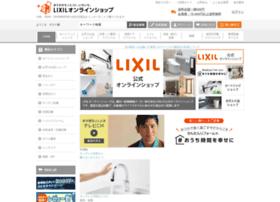 lixil-online.com