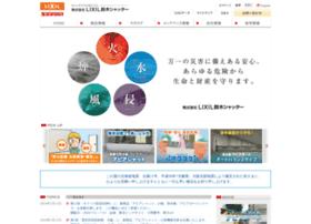 lixil-suzuki.co.jp