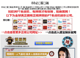 lixinweb.com