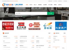 liyangrc.com