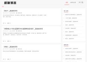 liying.net.cn