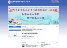 liymss.edu.hk
