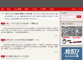 liyongseo.com