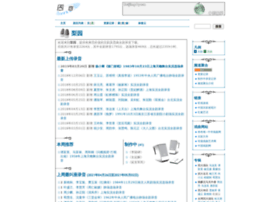 liyuan.xikao.com