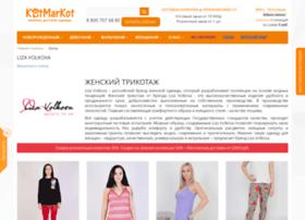 lizavolkova.ru