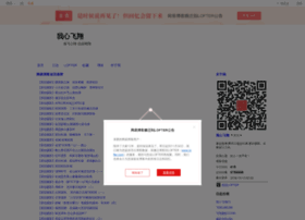 lizhang515025.blog.163.com