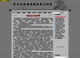 lizicheng.com