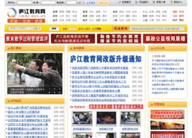 ljedu.gov.cn