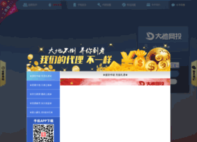 ljg60.com
