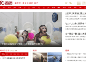 ljk.jia868.com
