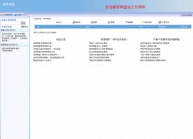 ljl546800.edudisk.cn