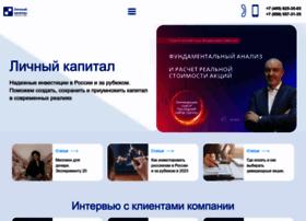 lk-finance.ru