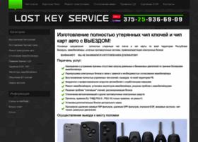 lk-service.by