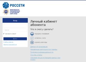 lk.arhen.ru