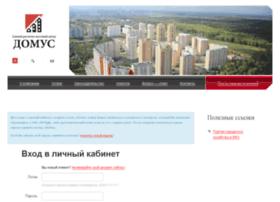 lk.erkcd.ru