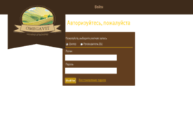 lk.omegavit.ru