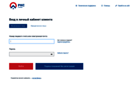 lk.samcomsys.ru