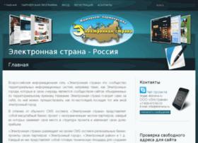 lk.sitefofree.ru