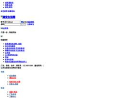 lk0355.com