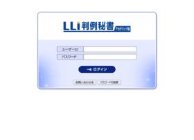 lli-hanrei.com