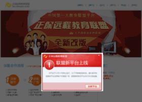 lm.chinalawedu.com